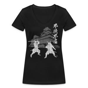 Wilfulness - Women's Organic V-Neck T-Shirt by Stanley & Stella