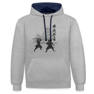 Wilfulness - Contrast Colour Hoodie