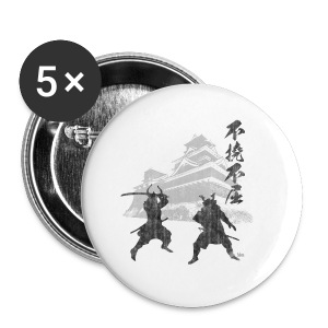 Wilfulness - Buttons small 25 mm