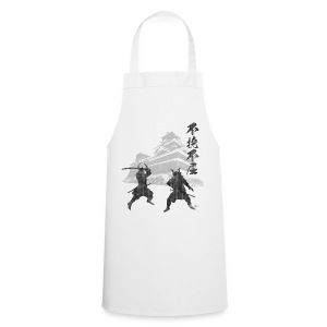 Wilfulness - Cooking Apron