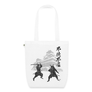 Wilfulness - EarthPositive Tote Bag