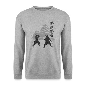 Wilfulness - Men's Sweatshirt