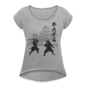 Wilfulness - Women's T-shirt with rolled up sleeves