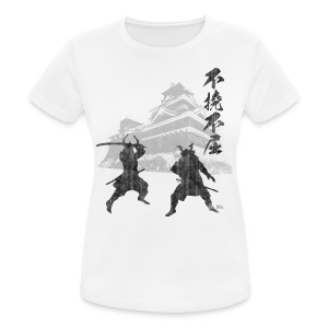 Wilfulness - Women's Breathable T-Shirt