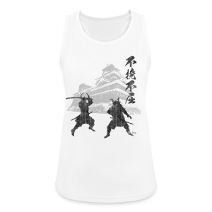 Wilfulness - Women's Breathable Tank Top