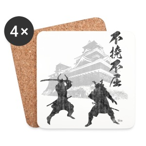 Wilfulness - Coasters (set of 4)