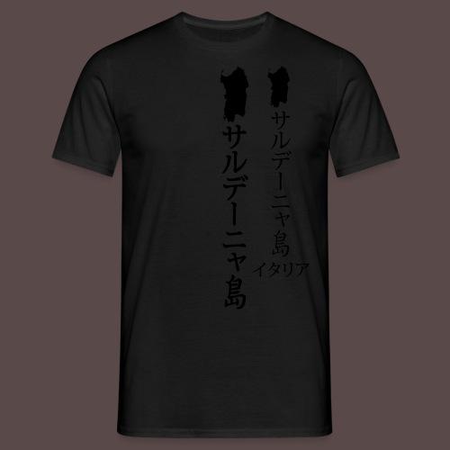 Sardegna, Manica Japan (fosforescente) - Maglietta da uomo
