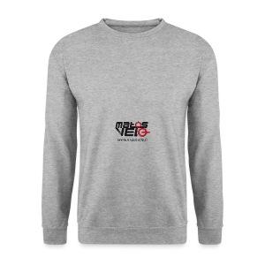 Tasse café Matos vélo - Sweat-shirt Homme