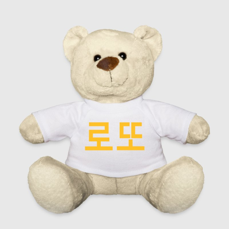 ♥♫I Love KPop-BTS Lotto Soft fur Teddy Bear♪ - Teddy Bear