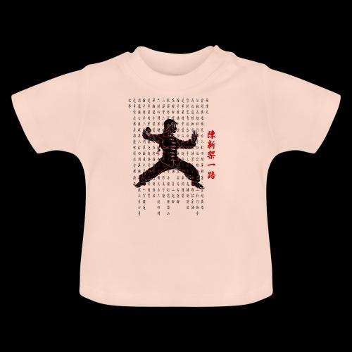 Chen Girl - Baby T-Shirt