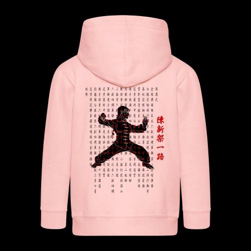 Chen Girl - Kinder Premium Kapuzenjacke