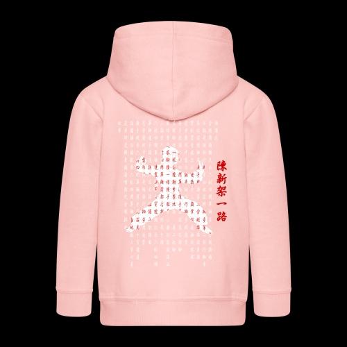 White Chen Girl - Kinder Premium Kapuzenjacke