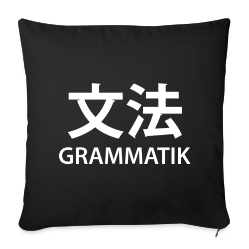 Grammatik/Japansk - T-shirt (unisex) - Pudebetræk 44 x 44 cm