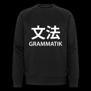 Grammatik/Japansk - T-shirt (unisex) - Økologisk Stanley & Stella sweatshirt til herrer