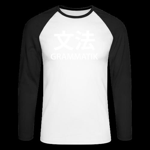 Grammatik/Japansk - T-shirt (unisex) - Langærmet herre-baseballshirt