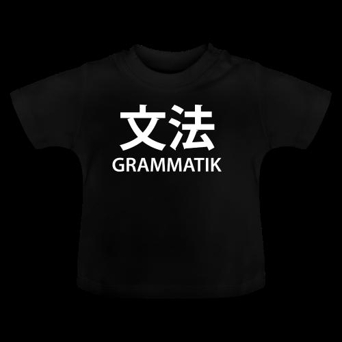 Grammatik/Japansk - T-shirt (unisex) - Baby T-shirt