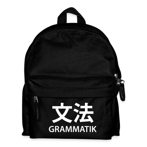 Grammatik/Japansk - T-shirt (unisex) - Rygsæk til børn