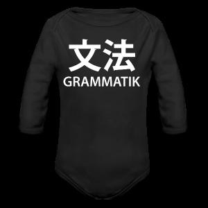 Grammatik/Japansk - T-shirt (unisex) - Langærmet babybody, økologisk bomuld
