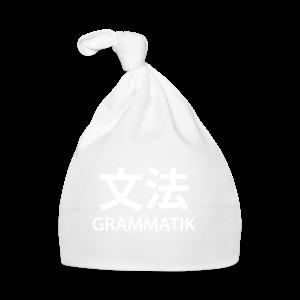 Grammatik/Japansk - T-shirt (unisex) - Babyhue