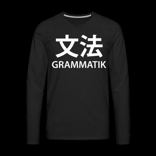 Grammatik/Japansk - T-shirt (unisex) - Herre premium T-shirt med lange ærmer