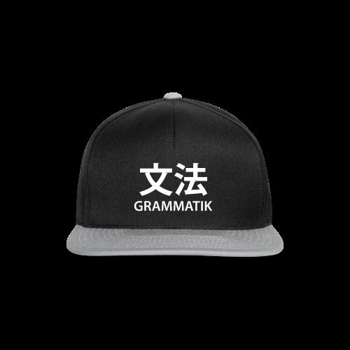 Grammatik/Japansk - T-shirt (unisex) - Snapback Cap