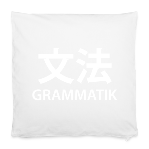 Grammatik/Japansk - T-shirt (unisex) - Pudebetræk 40 x 40 cm