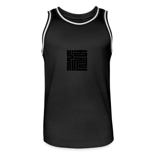 Nagare Daiko Blockschrift Basecap Flockdruck - Männer Basketball-Trikot