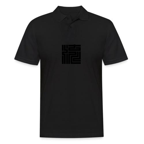 Nagare Daiko Blockschrift Basecap Flockdruck - Männer Poloshirt