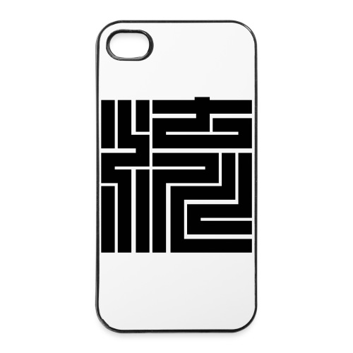 Nagare Daiko Blockschrift Basecap Flockdruck - iPhone 4/4s Hard Case