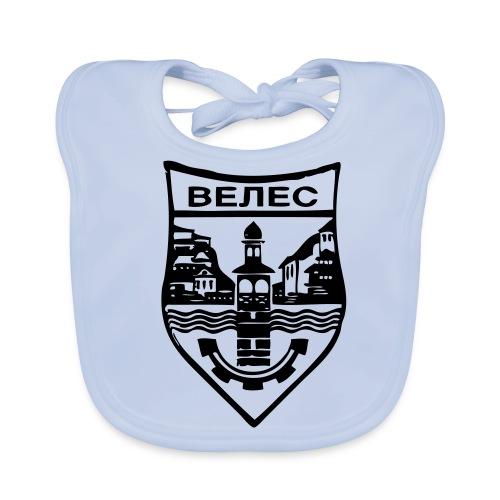 Veles Makedonija Велес Македонија ( mkdsocial )