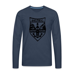 Велес Македонија Veles, Makedonija Fanshirt - Männer Premium Langarmshirt