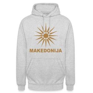 Македонија, makedonija, Sonce, Сонце - Unisex Hoodie