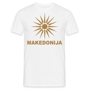 Македонија, makedonija, Sonce, Сонце - Männer T-Shirt