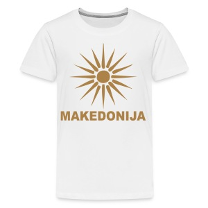 Македонија, makedonija, Sonce, Сонце - Teenager Premium T-Shirt