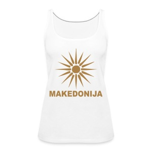 Македонија, makedonija, Sonce, Сонце - Frauen Premium Tank Top