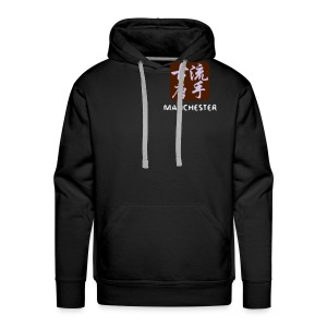 Manchester Breathable Shirt - Men's Premium Hoodie