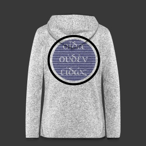 OIDA OUDEN EIDOS - Women's Hooded Fleece Jacket
