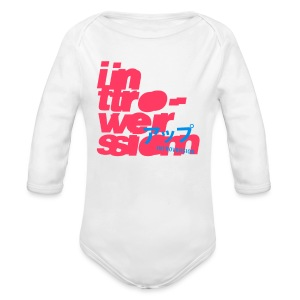UP Introversion  - Longsleeve Baby Bodysuit