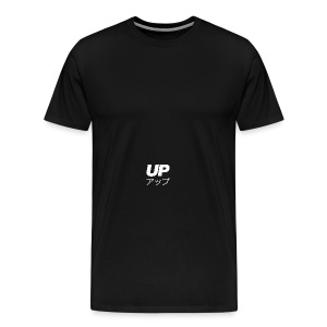 UP Bumbag - Men's Premium T-Shirt