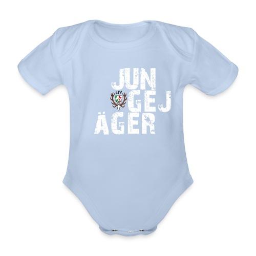 JungeJäger NRW grün - Baby Bio-Kurzarm-Body