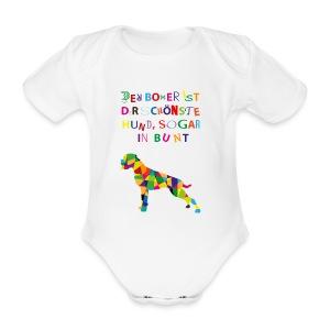 Für Boxerkinder - Baby Bio-Kurzarm-Body