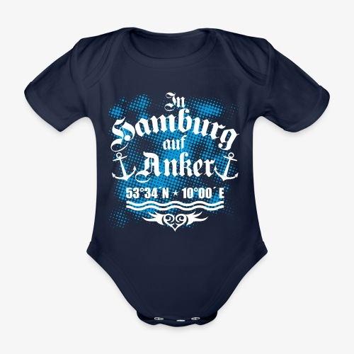 In HAMBURG auf Anker Koordinaten Männer T-Shirt - Baby Bio-Kurzarm-Body