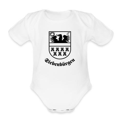 T-Shirt Siebenbürgen-Wappen Siebenbürgen hell - Baby Bio-Kurzarm-Body