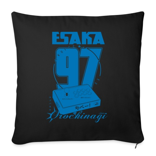 Esaka Stick UK special - Sofa pillowcase 17,3'' x 17,3'' (45 x 45 cm)