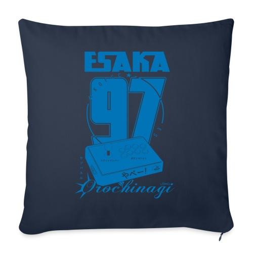 Esaka Stick UK special - Sofa pillow cover 44 x 44 cm