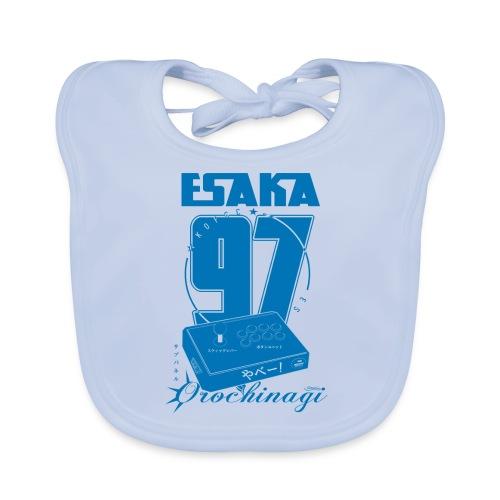 Esaka Stick UK special - Baby Organic Bib