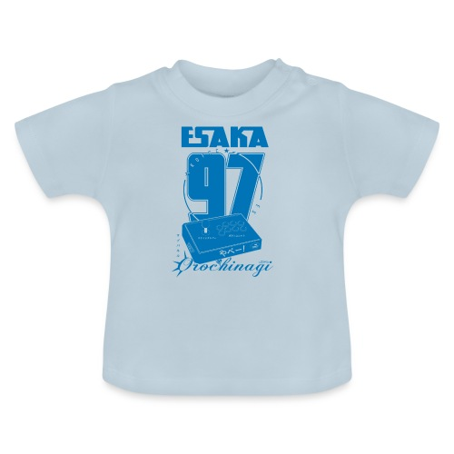 Esaka Stick UK special - Baby T-Shirt