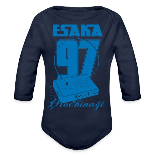 Esaka Stick UK special - Organic Longsleeve Baby Bodysuit