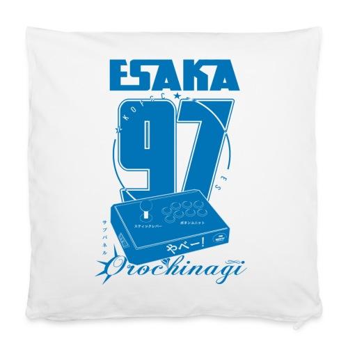 Esaka Stick UK special - Pillowcase 40 x 40 cm