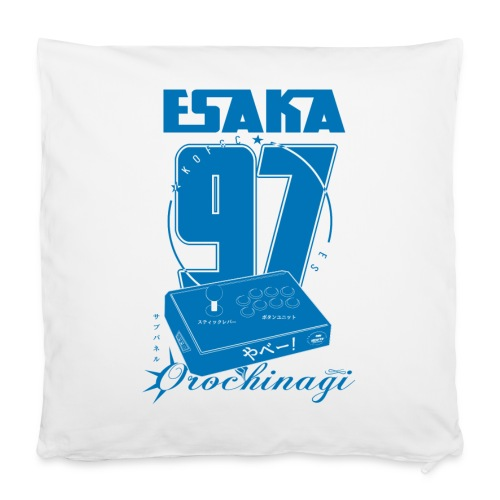 "Esaka Stick UK special - Pillowcase 16"" x 16"" (40 x 40 cm)"